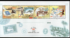 India 2004 150 Years of India Post Phila-2076 M/s MNH