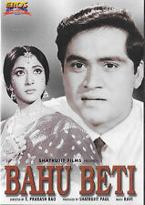 BAHU BETI - ASHOK KUMAR - MALA SINHA - NEW BOLLYWOOD EROS DVD - FREE UK POST