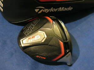 USED TaylorMade M6 D-Type 9.0 DRIVER RH ** Head Only **