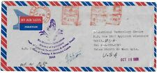 NEPAL 1986 LALLIPUR OFFICIAL MINISTRY AIR MAIL COVER TO US
