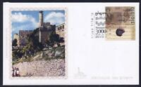 ISRAEL STAMPS 1995 JERUSALEM 3000 DAVID TOWER ON FDC