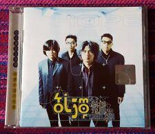 Luan Tan ( 亂彈) ~ 亂彈 ( Malaysia Press ) Cd