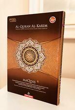 MAQDIS Quran Word for Word Arabic to English Translation Colour Tajweed A4 Brown
