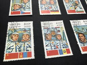 Laos 1983, Cosmonauts / Space Cooperation Series. Scott LA 449+. CTO. Superb