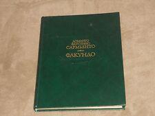 Domingo Faustino Sarmiento Факундо  Hardcover Russian