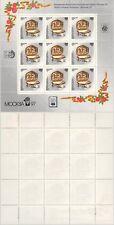 Russia 1994 SC 6228b MNH mini sheet . si1577