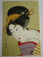 Allumette étiquette Safety Matches Label ANCIEN JAPON Made in Japan 火柴標籤 1960s