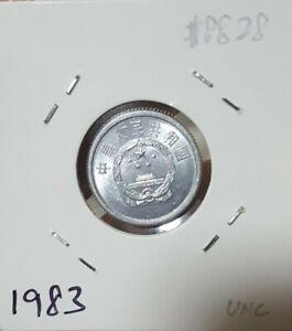 1983 china 1 Fen  EF world coin #8828