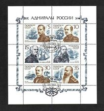 Russia 1989 Naval Commanders complete set of 6v. (sheetlet) (SG6091-6096 ) used