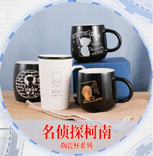 Detective Conan Embossed Ceramic Water Coffee Glass Cup Mug Cos Gift