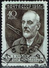 Russia Famous Rocket Scientist Tsiolkovski stamp 1951