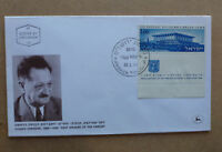 1966 ISRAEL KNESSET BUILDING INAUGURATION W/- TAB FIRST DAY COVER