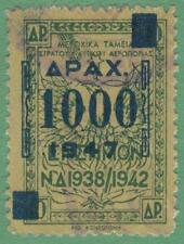 Greece Military Pension Revenue Barefoot #17 used 1000D on 10D 1947 cv $9