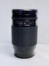 Objectif Super-ZOOM AF KOBORON (MINOLTA/SONY ALPHA) 28-200mm 3,5-5,6 + filtre UV