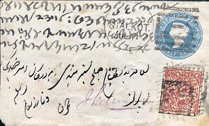 JAMMU & KASHMIR BRITISH INDIA 1878 COVER #78 SCRACE CARMINE SHADE OF 1/2 ANNA