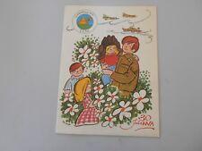 Kinderzeitschrift DDR : Soldatenpost 1986  30 Jahre NVA