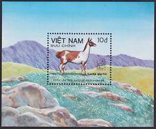VIETNAM Bloc N°25** Bf Lama Glama, 1985 Vietnam 1530 Sheet MNH