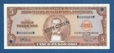 DOMINICAN REPUBLIC -- ESPECIMEN -- 5 PESOS ORO ( 1976 ) -- PICK 109s .