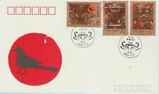 China T135 Painting on Silk Unearth Stamp, FDC A