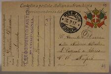 POSTA MILITARE 49^ DIVISIONE 26.2.1917 TIMBRO 71° REGGIMENTO FANTERIA #XP298B