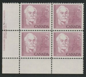 1963 Canada SC# 410 LL Sir Casimir Gzowski Plate # 1 Plate Block M-NH Lot # 201