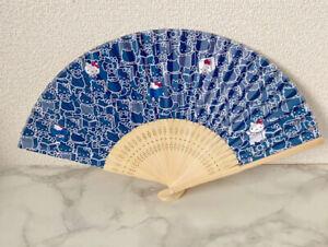 SANRIO HELLO KITTY Bamboo Paper  Folding Fan Japan NEW