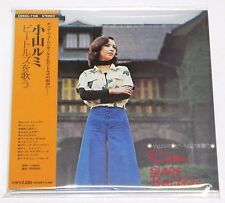 Rumi Koyama / Rumi Sings Beatles JAPAN CD Mini LP w/OBI CDSOL-1166