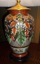 Beautiful Oriental Porcelain Floral Leaf Design Table Lamp w/ or W/O Shade 28""