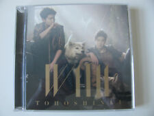 TOHOSHINKI, WITH (CD + DVD, Ver A, First Press Limited Edition, Japan version)