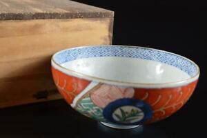 #4511: Japanese Old Imari-ware TEA BOWL Green tea tool w/box Tea Ceremony