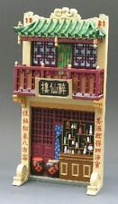 HK131 Chinese Wine Shop King & Country Hong Kong Diorama Building Facade