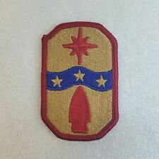 Vintage Patch US Army 371st Sustainment Brigade