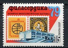 30204) RUSSIA 1979 MNH** Filaserdica '79 1v. Scott#4732