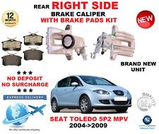 FOR SEAT TOLEDO Mk III 5P2 MPV 2004-2009 REAR RIGHT BRAKE CALIPER WITH PADS SET