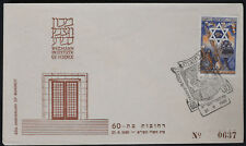 Israel 1950 Holiday Stamp on Rehovot is 60 YO Weizmann Istitute Of Science FDC