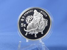 China   5 Yuan 1985 , Persönlichkeit Laodse  , Silber *PP/Proof* (19033)