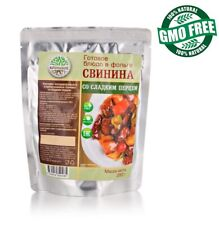 Russian Army Tactical Combat Ration EMR 100% Natural Pork with Sweet Peppers