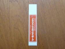 Klaus Schulze: Cyborg Promo Obi [no cd japan mini-lp dream tangerine dream Q
