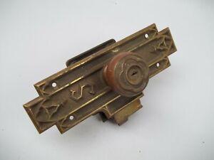 Vintage Antique Brass DOOR KNOBS w/ LOCK & BACKPLATES big/heavy    WORKS!