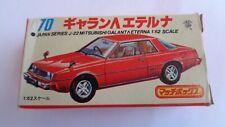 Matchbox Japan Series J-22 Mitsubishi Gallant Eterna #70 - MB
