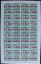 BAHAWALPUR: Full 10 x 4 Sheet of 10 Rupees Examples - Full Margins (35812)