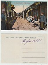 China ,Shanghai Pinyin,Chinese people in Old China Town Deutsche Kolonie um 1910