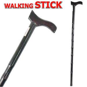 Walking Stick Smooth Wooden Handle 90 CM