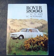 ROVER 2000 SC, TC & SC AUTOMATIC Car Sales Brochure c1973 #743A