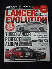 Hyper Rev Vol. 195 Magazine Book Mitsubishi Evolution Evo CP9A CT9A CZ4A JDM
