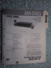 Sony avh-555es service manual original repair book hifi av selector