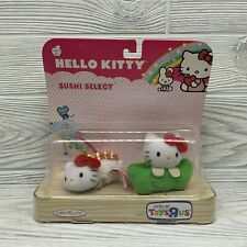 2009 Jakks Pacific Hello Kitty Sushi Select Plush Toys R Us Exclusive