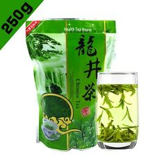 2017 Longjing Green Tea Chinese Organic Food Dragon Well Te Long Jing Tea 250g