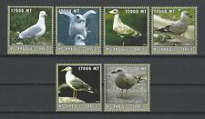 Mozambique 2002 Sc#1662a-f  Sea Birds  MNH Set