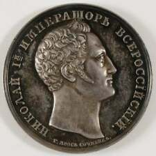 New listing Rare Imperial Russian Silver Medal 1828
